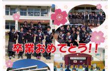 第53号伊野コミュニティセンター広報誌を掲載しました。